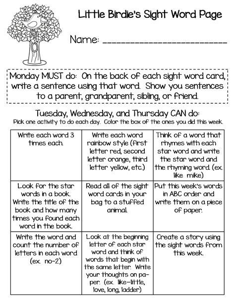 Sight Word Parent Letter Kindergarten Coconut Cutie S Classroom Sight Word Homework
