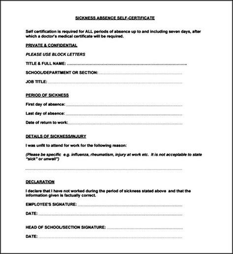 self certification sickness form template self certification sick note template best free home