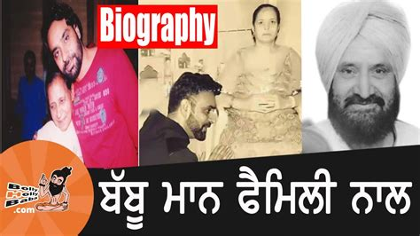 biography movies on youtube babbu maan with family biography wife mother