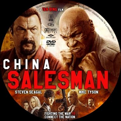 film china salesman china salesman dvd covers labels by covercity