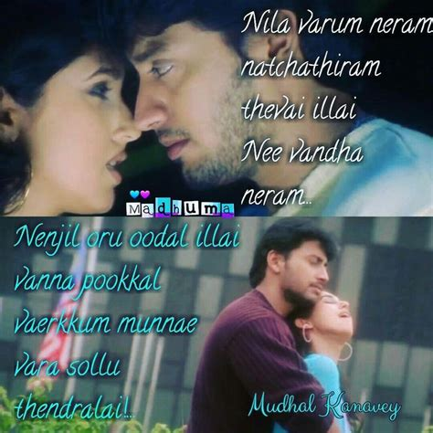 tamil movie song quotes images 25 best ideas about tamil songs lyrics on pinterest