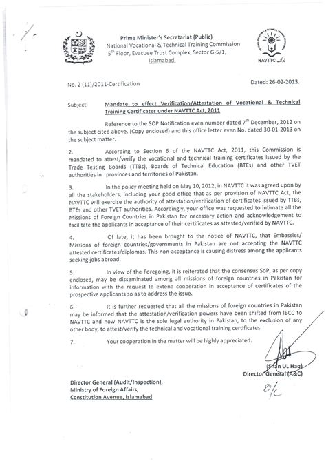 Attestation Letter Doc Attestation Sle