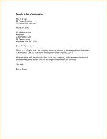 Resignation Letter Exles Terms 5 Resignation Letter Pdf Invoice Template