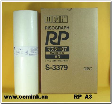 RISO MASTER   Compatible Thermal Master   Box of 2 RP A3