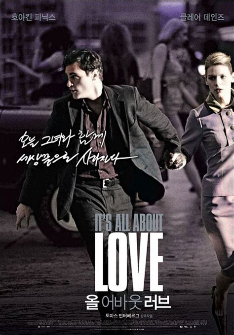 film it s all about love it s all about love movie poster 2 of 2 imp awards