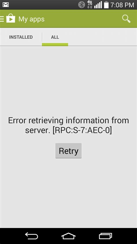 What Is Play Store Server Error It S Not Just You Play Store Server Errors Are Preventing