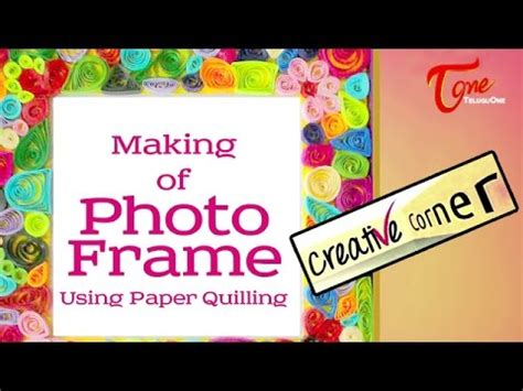 How To Make A Photo Frame Using Paper - how to of photo frame using paper quilling