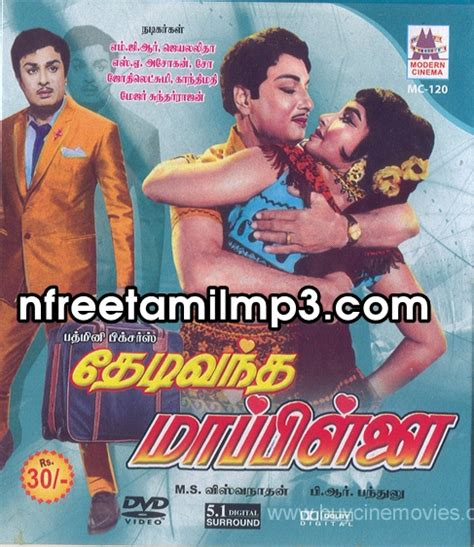 mp song old download free old tamil mp3 songs of mgr free old tamil