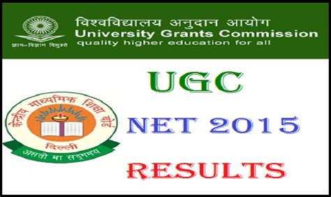 pattern of cbse net june 2015 cbse ugc net june 2015 result and cut off expected soon