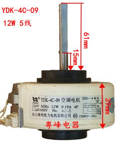 air conditioner fan motor cost a c hanging air conditioner fan air conditioning gree