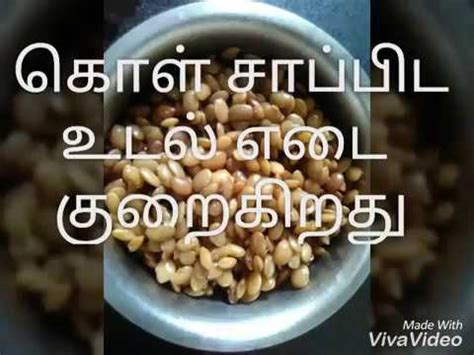 weight loss in tamil gram water for weight loss in tamil home remedies