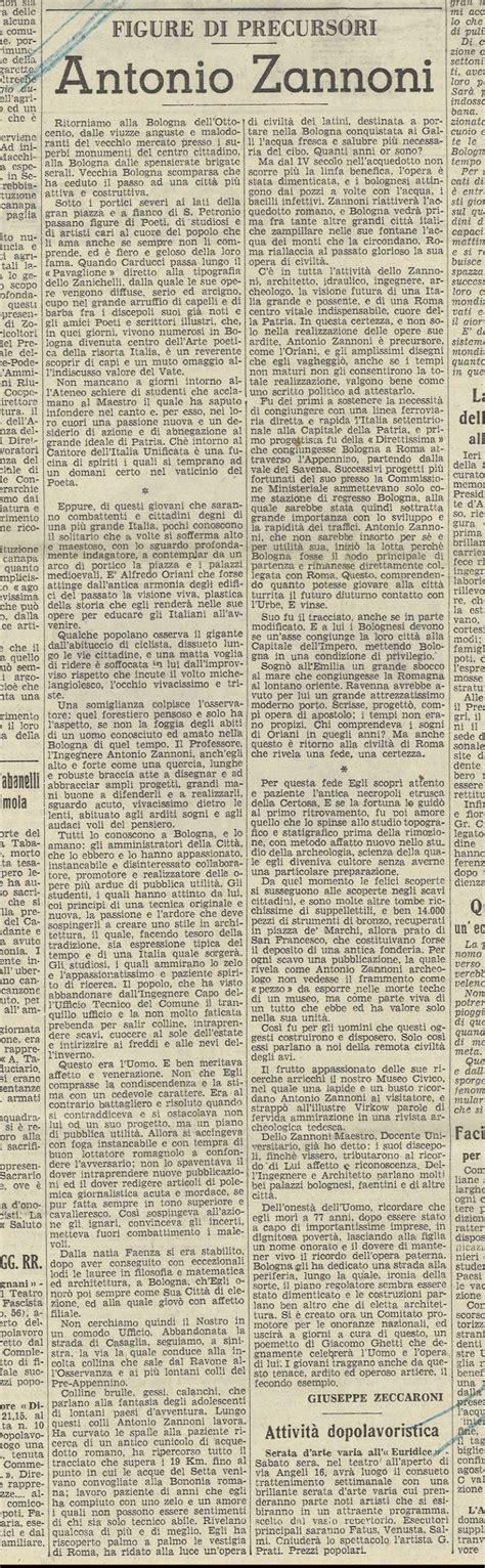 comune di bologna ufficio tecnico iperbole storia amministrativa