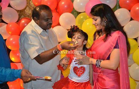Radhika–Kumaraswamy daughter's birthday photos go viral ...