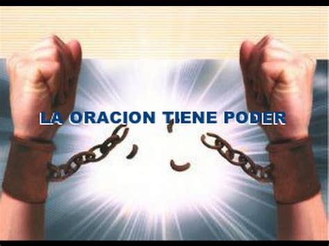 imagenes cristianas cadenas rotas la oraci 243 n rompe cadenas grupo de oraci 243 n y ayuno youtube