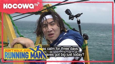 dramafire running man 371 running man ep 371 gwang su goes on the cable car youtube