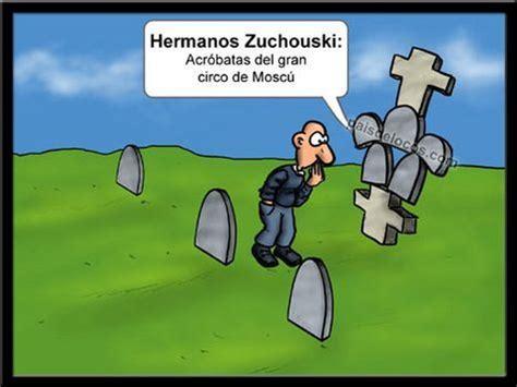 Imagenes Hot De Humor | humor sin l 237 mites diversi 243 n garantizada page 17