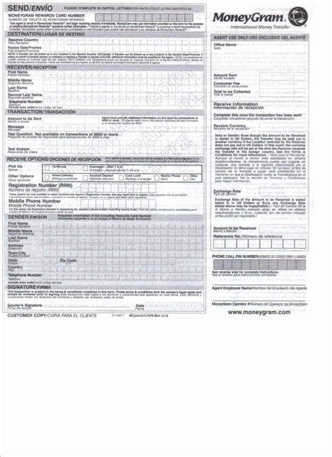 moneygram money order receipt template moneygram receipt new money gram scam document template