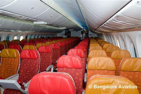Avianca Interior Photos And Videos Air India S Boeing 787 8 Dreamliner