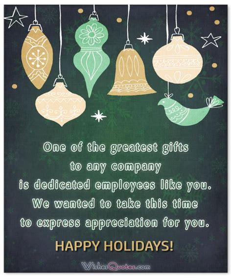 thoughtful christmas messages   employees   care