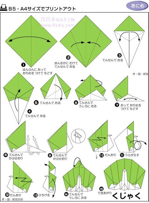 How Do U Make A Paper Football - 孔雀折纸 动物折纸 益智折纸 育儿天堂