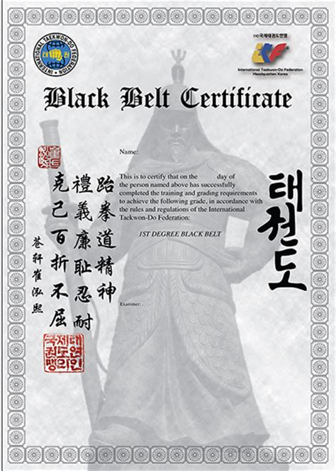 taekwondo certificate templates itf tae kwon do black belt certificate martial arts