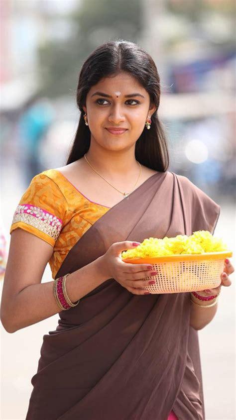 heroine saree photos download celebrities history only for heroine keerthy suresh