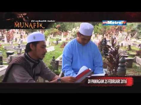 film munafik trailer munafik full movie 2016 wapclubs com