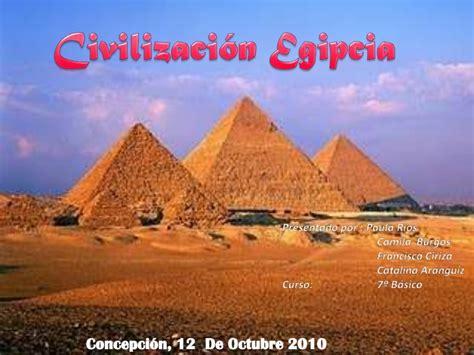 imagenes civilizaciones egipcias civilizaci 243 n egipcia