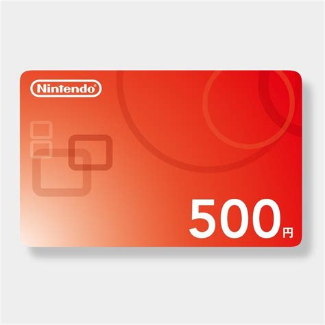 Shop Etc Prepaid Gift Card - nintendo500