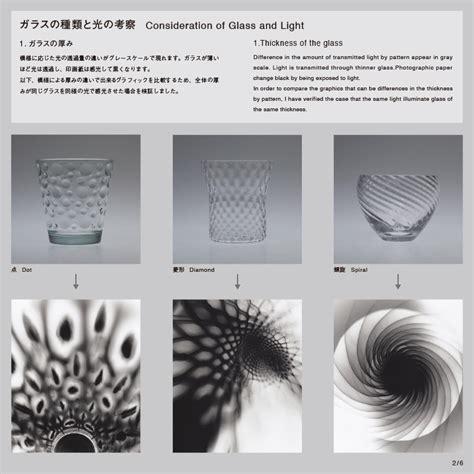 designboom search the search of graphics involved in grass designboom com