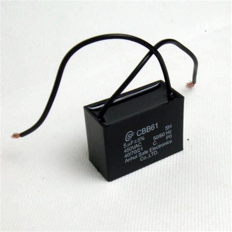 capacitor uf que significa que es capacitor de ventilador 28 images encender el condensador ventilador condensador