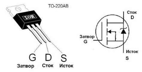transistor z44n вопросы начинающих страница 29 форум по электрошокерам