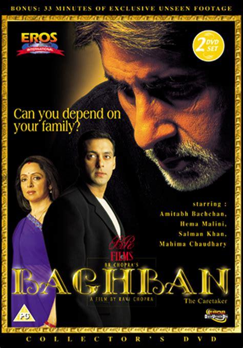 film india lagu terbaik baghban 2003 download mp3 songs pecinta bollywood