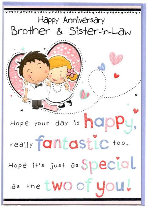 1st wedding anniversary gift for sister 1st wedding anniversary gift for sister and brother in law