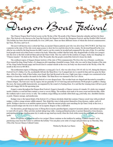 dragon boat festival in china 2017 tccc dragon boat festival 2017 tucson chinese cultural