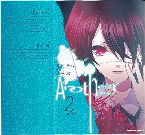 calameo vol 13 no 2 enero 2012 anime enero en el foro otakus land 2012 01 10 02 15 56