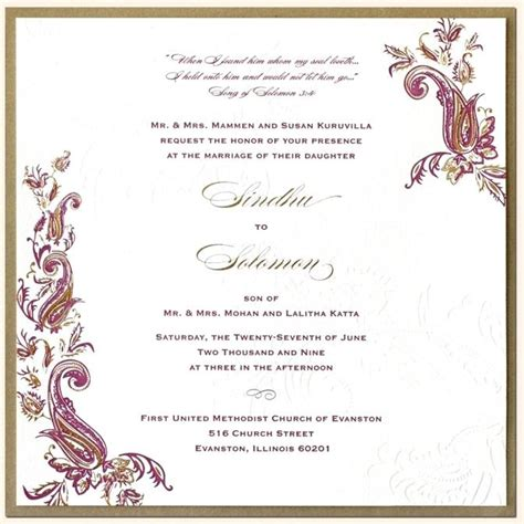 indian wedding cards design templates 96 marriage invitation card template free wedding invitation templates free