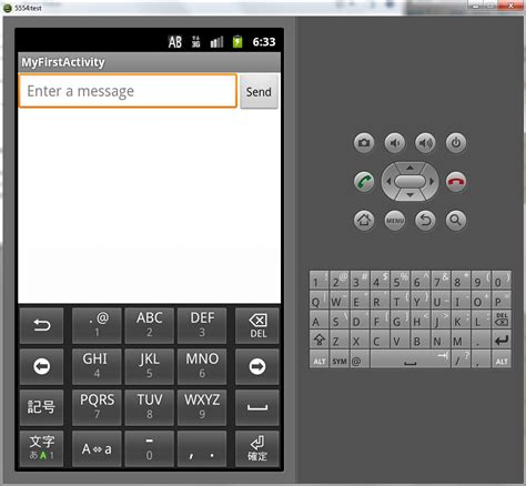 tutorial game keyboard android android japanese num pad keyboard in avd stack overflow