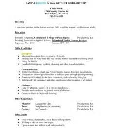Basic Resume Exles by And Basic Resume Exles