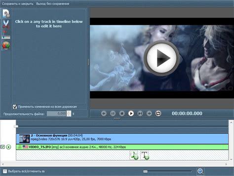dvd converter ultimate vso software vso dvd converter ultimate 2 1 1 24 final dagorlawyer