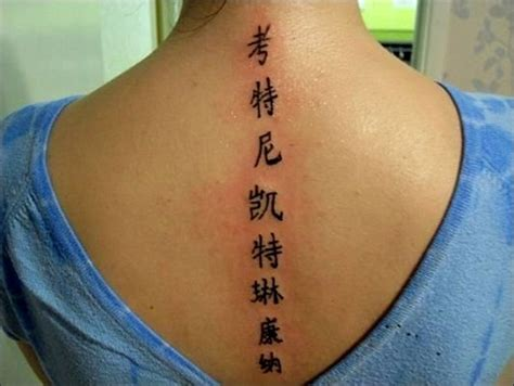 chinese tattoo creator chinese symbol tattoo designs 18 jpg 600 215 451 pixels