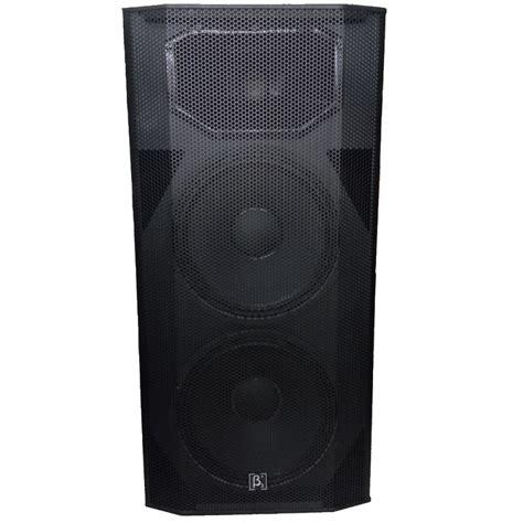 Speaker Active Beta Three U15a Original sound emporium