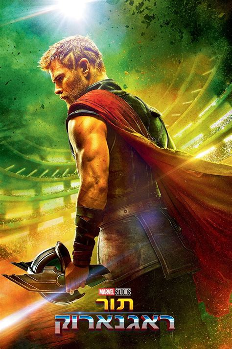 film thor en streaming thor ragnarok streaming film ita