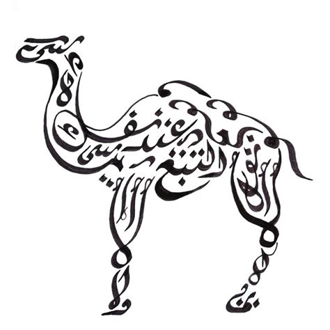 tattoo et islam les 17 meilleures images du tableau calligraphie sur