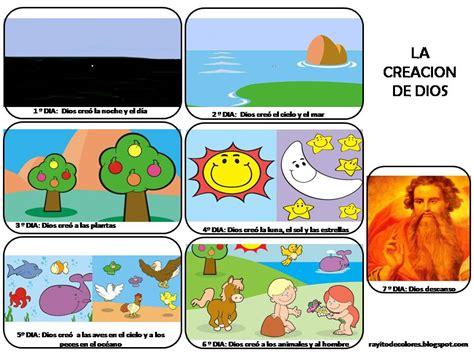 imagenes hermosas de la creacion de dios si quieres aprender ense 209 a la creaci 243 n de dios