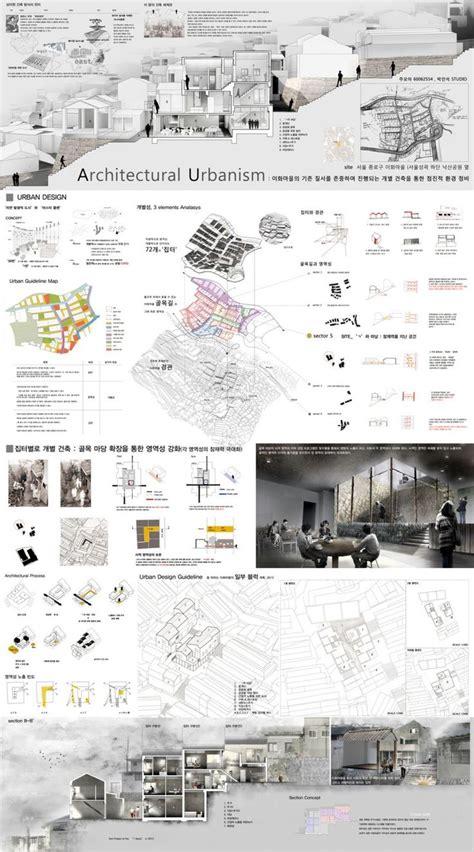 architectural presentation layout psd 1601 best images about architectural presentation