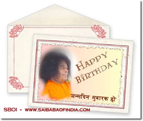 Greeting Card Sai Jumpa Bali Edition sai baba shirdi parthi devotees worldover