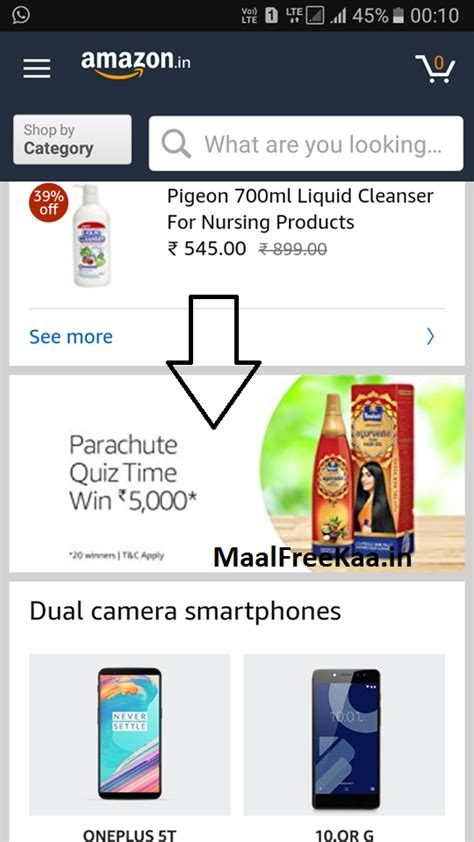 amazon quiz parachute parachute quiz time answer win rs 5000 answer added