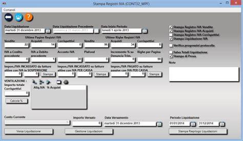 registri iva sezionali help gea net