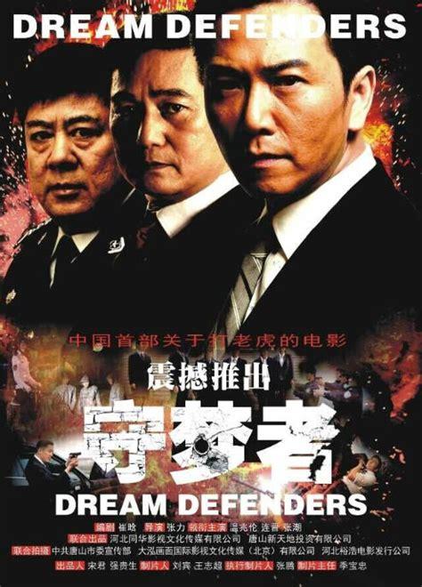 film action terbaik china 2015 2015 chinese action movies a k china movies hong
